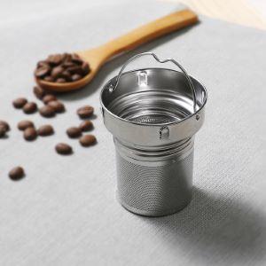 CS-I682 ★コーヒーフィルター