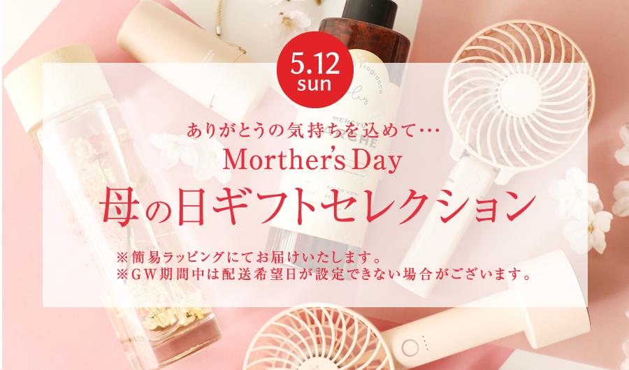 /images/index/top_mother.jpg