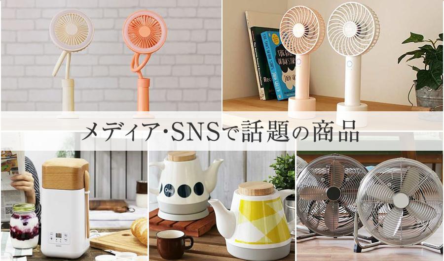/images/index/top_sns.jpg